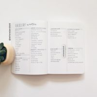 Create a master grocery list like @tetheredandtold and keep your kitchen stocked up! Check out 50+ meal planning, grocery shopping, meal tracking, meal ideas, food doodling, booze tracking, menu planning, and more at lifebywhitney.com